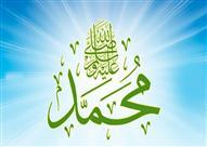 شق صدر النبي من معجزات رحلة الإسراء والمعراج