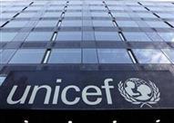 اليونيسيف: 535 مليون طفل يعيشون في مناطق متضررة من النزاعات أو الكوارث