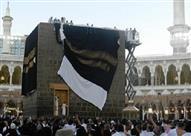 رئاسة الحرمين: غسل الكعبة مرة واحدة كل عام تيسيرا لقاصدى البيت الحرام