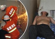 رجال الاطفاء يتدخلون بعدما فشل صيني في إصلاح غسالته