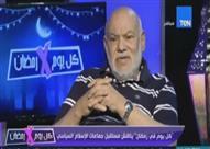 """مذيعة """"ten tv""""  تصف حسن البنا بإمام الإرهاب والهلباوي يعترض"""