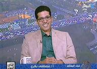 مشادة كلامية بين مصطفى بكري وهيثم الحريري