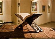 ما هي الأمنيات السبعة المستحيلة المذكورة في القرآن ؟!