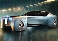 بالصور.. رولز رويس تقدم للعالم سيارتها موديل عام 2040