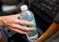 إحذر.. زجاجات المياه قد تتحول إلى أداة للقتل داخل السيارة!