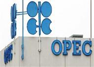 """""""أوبك"""" تتفق على خفض محدود لإنتاج النفط لأول مرة منذ 2008"""