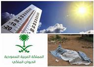 """""""حصل وأنت نايم"""": وفاة ابنة ملك السعودية و كشف غموض جثة ترعة الحوامدية"""