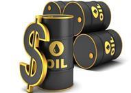 النفط الأمريكي يسجل أكبر خسارة يومية له منذ فبراير