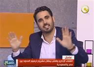 رد فعل خالد تليمة بعد قرار القضاء الإداري ببطلان مشروع ترسيم الحدود