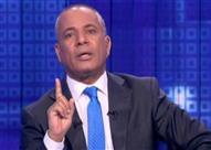 تعليق أحمد موسى على الحُكم بمصرية تيران وصنافير