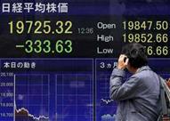 تراجع حاد للأسهم الآسيوية بسبب نتائج استفتاء بريطانيا