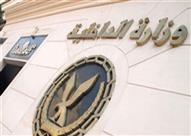 الأمن العام يضبط 245 قضية مخدرات ويُنفذ 28 ألف حكم قضائي