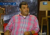 أحمد فتحي يروي مواقف محرجة له مع المعجبات