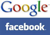 """رويترز: فيسبوك وجوجل يستخدمان آلية تلقائية لحذف المحتوى """"المُتطرّف"""""""
