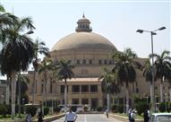 """جامعة القاهرة تؤكد التزامها بقرار الأعلى للجامعات بشأن """"التعليم المفتوح"""""""