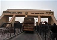 عودة 460 مصريا من ليبيا عبر منفذ السلوم خلال 24 ساعة