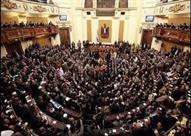 """النواب يُحيل مشروع قانون """"القيمة المضافة"""" للجنة الخطة والموازنة"""