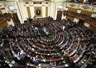 """مجلس النواب يُحيل اتفاقية """"الازدواج الضريبي"""" للجنة الموازنة"""