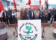 """""""فدا"""" يندد بتصريحات قيادي في حماس دعا لمقاطعة الانتخابات المحلية"""