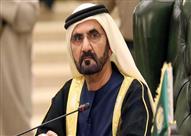 """حاكم دبي: إجازة عيد الفطر """"أسبوع"""""""