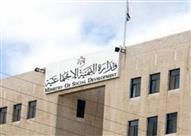 الاردن يحل 16 جمعية خيرية في مناطق متفرقة من البلاد