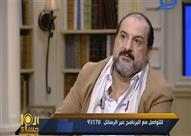"""خالد الصاوي للجمهور: """"خفوا شوية عن بيومي فؤاد"""""""