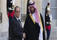 أولاند يستقبل ولي ولي العهد السعودي بقصر الإليزيه لبحث الملفات الإقليمية