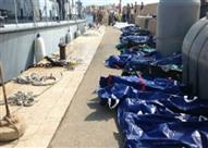 البحرية الإيطالية : انتشال أكثر من 250 جثة من تحت حطام سفينة غارقة