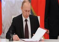 بوتين يوقع مرسومًا بإلغاء القيود الخاصة بالعلاقات مع تركيا