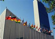 الأمم المتحدة تستحدث منصب مراقب لحقوق المثليين