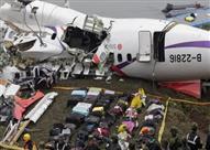 خطأ طيار يسفر عن تحطم طائرة ركاب تايوانية العام الماضي