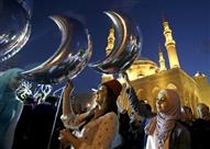 رمضان حول العالم.. دولة تصوم يوماً كاملاً.. وأخرى لا تتعدى 9 ساعات!