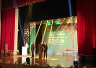 انطلاق المهرجان الدولي للأفلام القصيرة جدا بالإسكندرية
