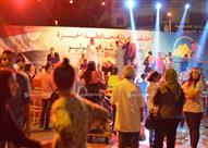 """20 صورة ترصد """"منصات ومراجيح وزينة"""" في احتفالات 30 يونيو بمصطفى محمود"""