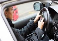 لهذا السبب الرسائل القصيرة أثناء القيادة تهدد حياتك!