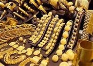 أسعار الذهب اليوم بمصر تسجل مستويات جديدة وسط انخفاض الجنيه