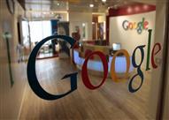 رئيس جوجل: خروج بريطانيا من الاتحاد الأوروبي يحتمل أن يضر بشركات الانترنت