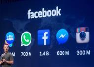 """ارتفاع مستخدمي خدمة الدردشة على """"فيسبوك"""" لمليار شخص"""