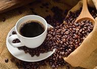 فوائد جديدة مذهلة للقهوة.. تعرف عليها