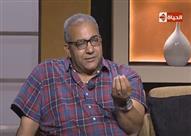 """بيومي فؤاد يمثل على الهواء مشهد من فيلم """"ألف مبروك"""""""
