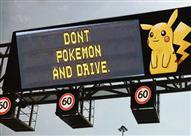 """أمريكا تحذر سائقي السيارات من """"بوكيمون"""" عبر لافتات الطرق.. صور"""
