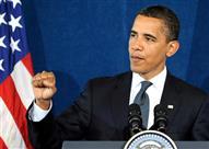 """أوباما يصف مرشح هيلاري لمنصب نائب الرئيس """"بالمناضل التقدمي"""""""