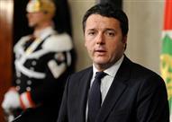 رئيس الوزراء الإيطالي: تركيا تضع مستقبلها في السجن
