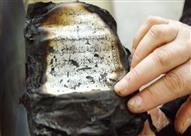 السجن من 5 إلى 10 سنوات لحارقي القرآن الكريم فى روسيا