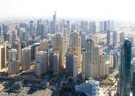 تقرير: 710 مستثمر مصري يضخون 1.4 مليار درهم بسوق عقارات دبي في 6 أشهر