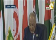 كلمة الأمين العام لجامعة الدول العربية في القمة العربية الـ 27 بالعاصمة