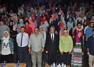 جامعة المنوفية تقيم مؤتمرًا لتأهيل طلاب الثانوية