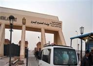 عودة 327 مصريًا من ليبيا عبر منفذ السلوم خلال 24 ساعة