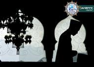 ما حكم بناء المساجد على القبور والصلاة فيها ؟