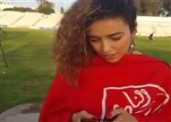 بالفيديو.. مشجعة مغربية تغني للأهلي